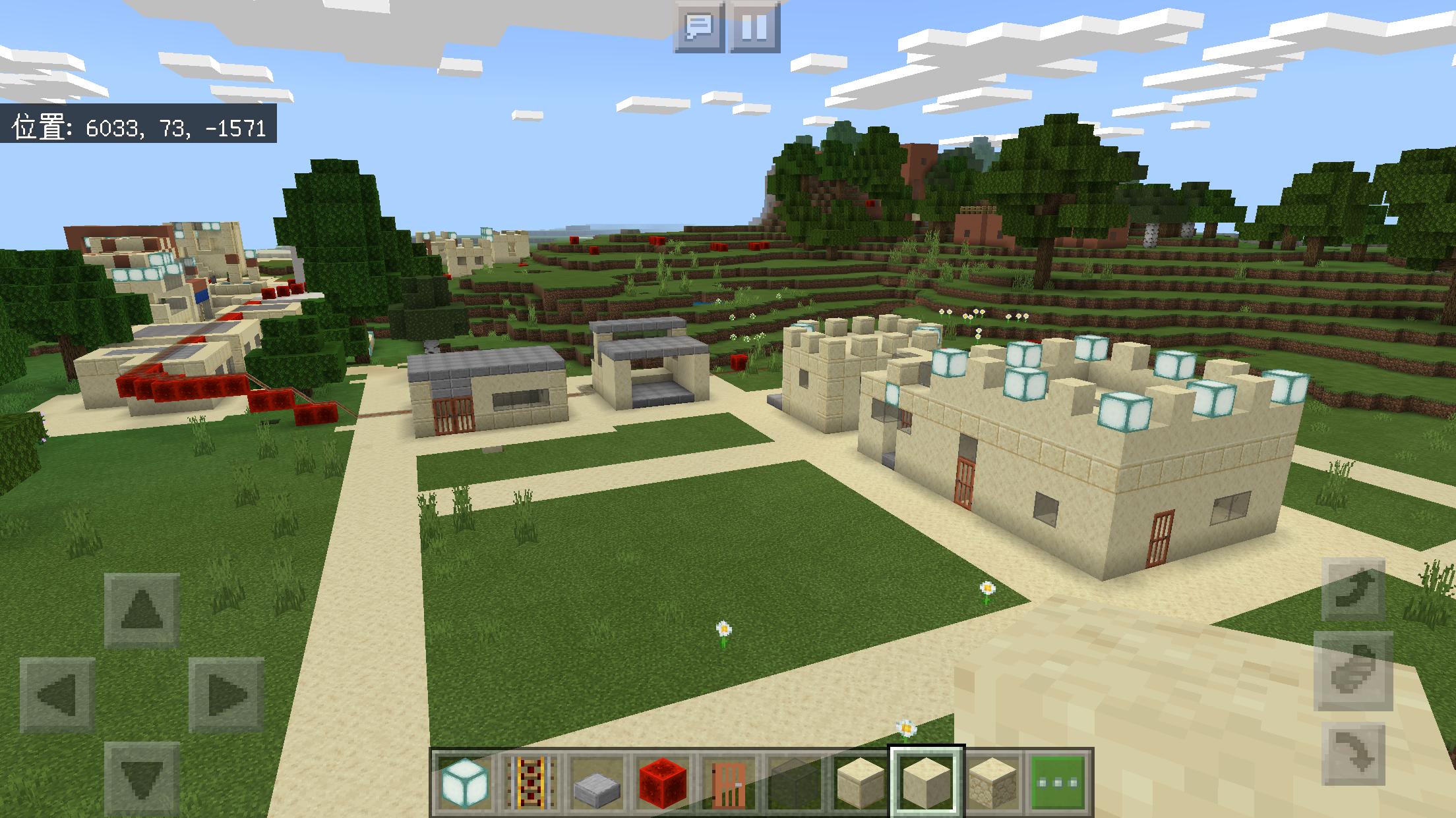 f:id:Minecraftkun:20200301152044p:image