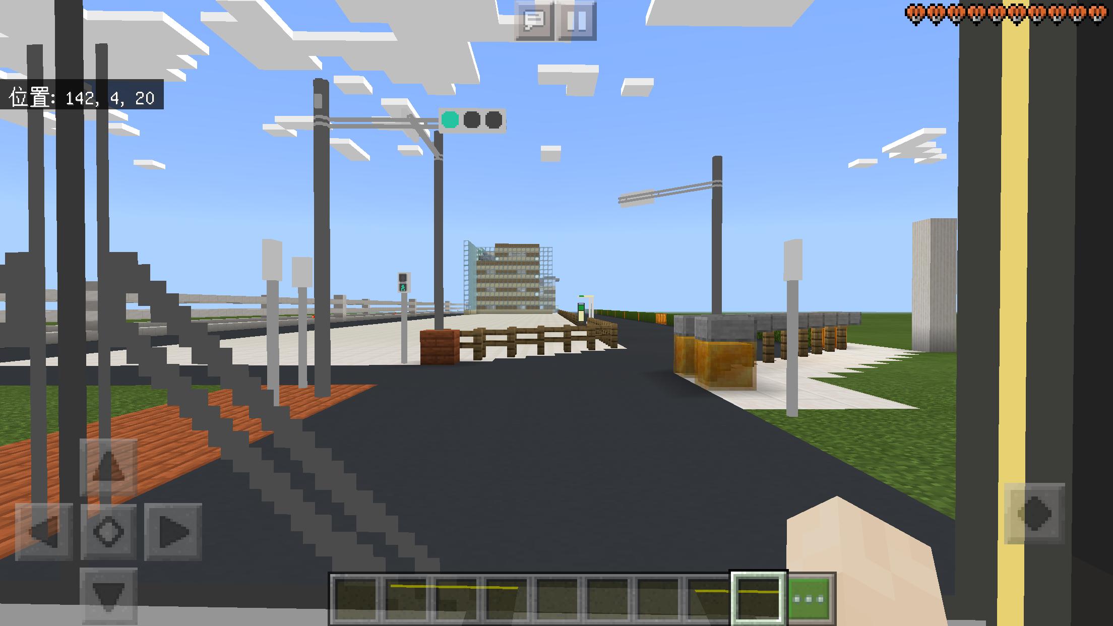 f:id:Minecraftkun:20200301153205p:image