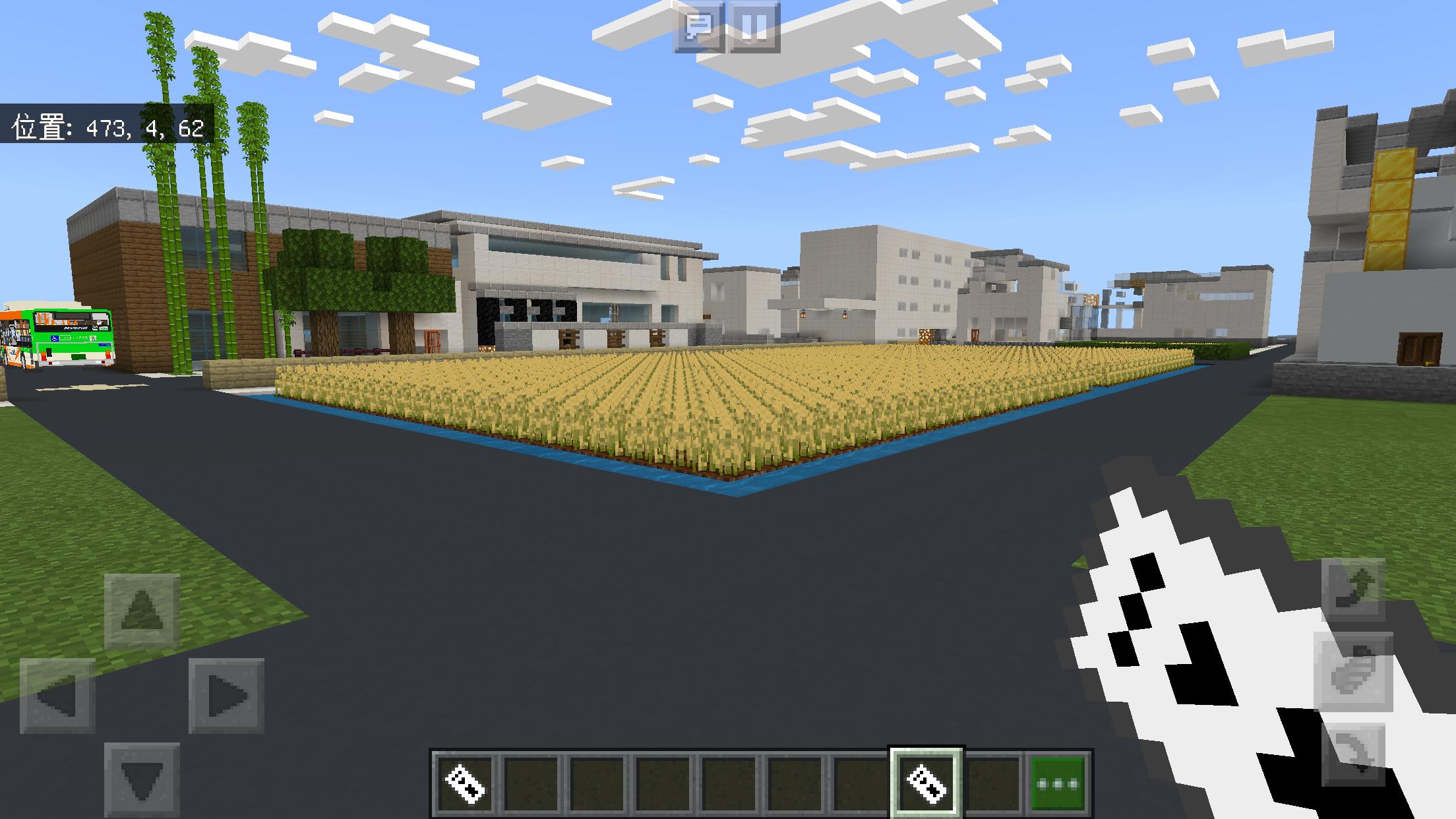 f:id:Minecraftkun:20200301153408p:image