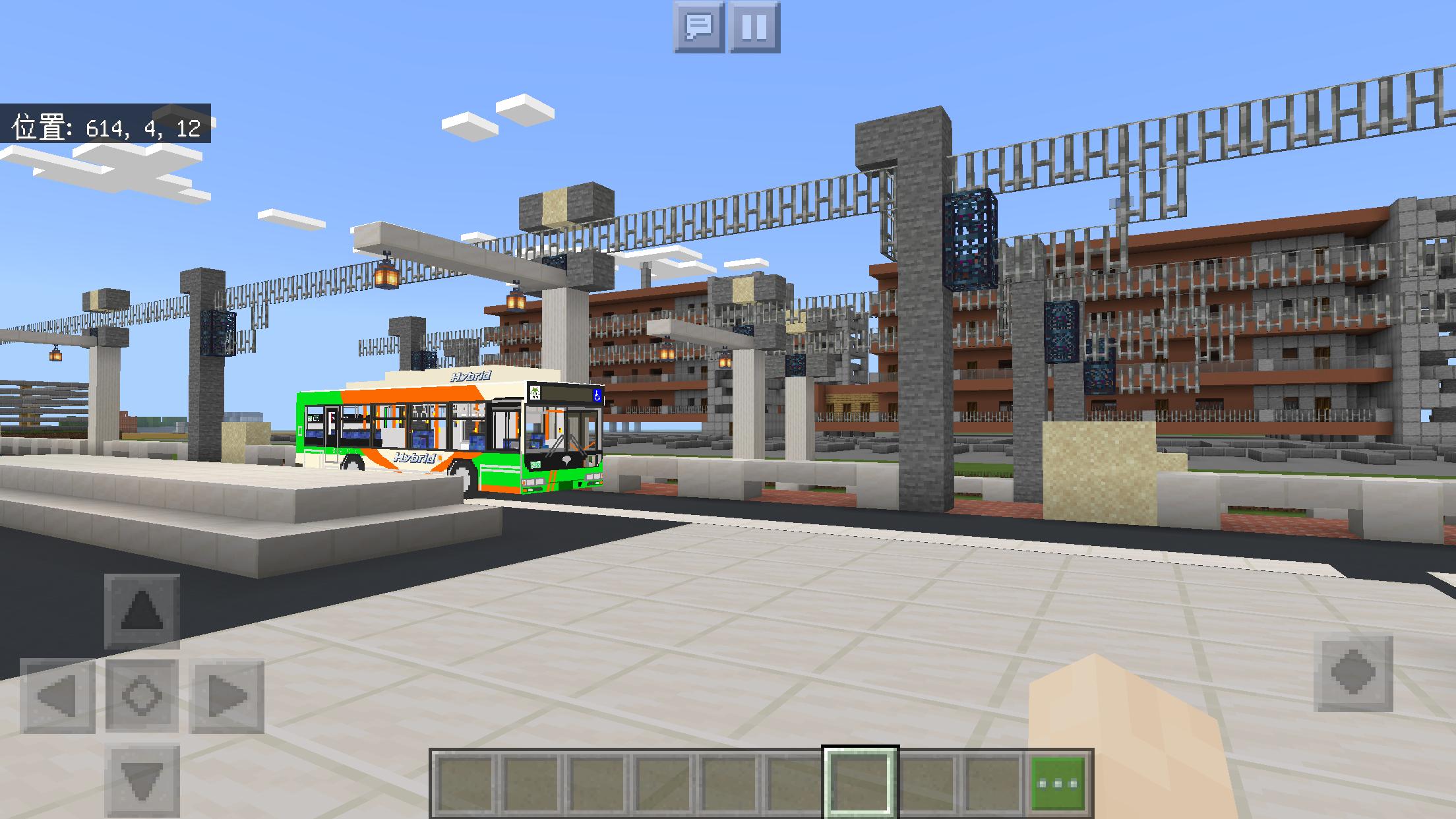 f:id:Minecraftkun:20200301153517p:image