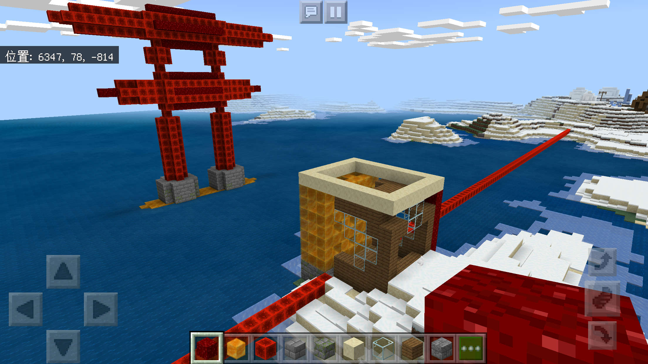 f:id:Minecraftkun:20200317111223p:image