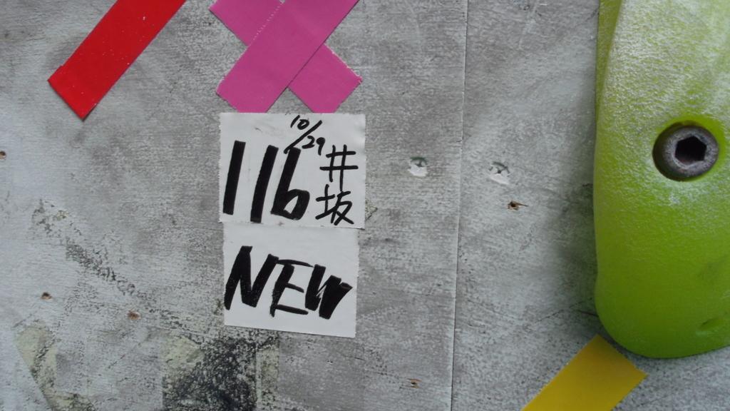 f:id:MiniLop:20120101000000j:plain