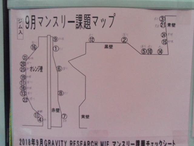 f:id:MiniLop:20120101000013j:plain