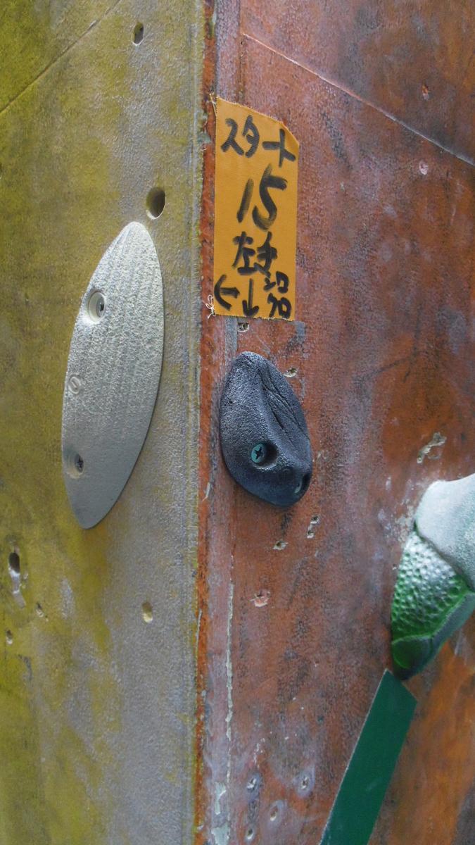 f:id:MiniLop:20120101000031j:plain