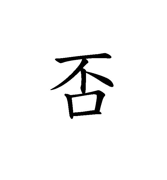 f:id:MiniLop:20171019222101p:plain