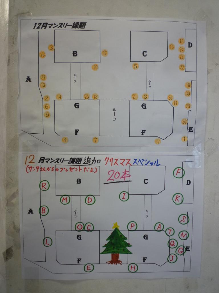 f:id:MiniLop:20171216141506j:plain