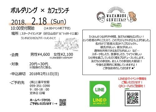 f:id:MiniLop:20180119121235j:plain