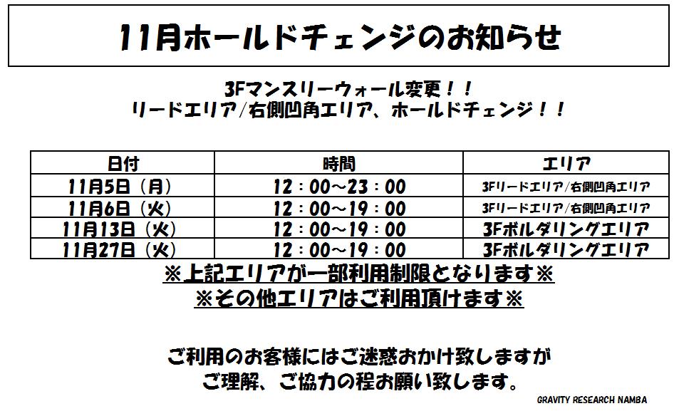 f:id:MiniLop:20181030155552p:plain