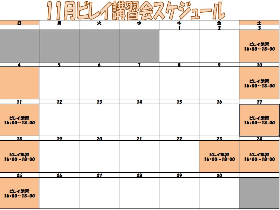 f:id:MiniLop:20181030165202p:plain