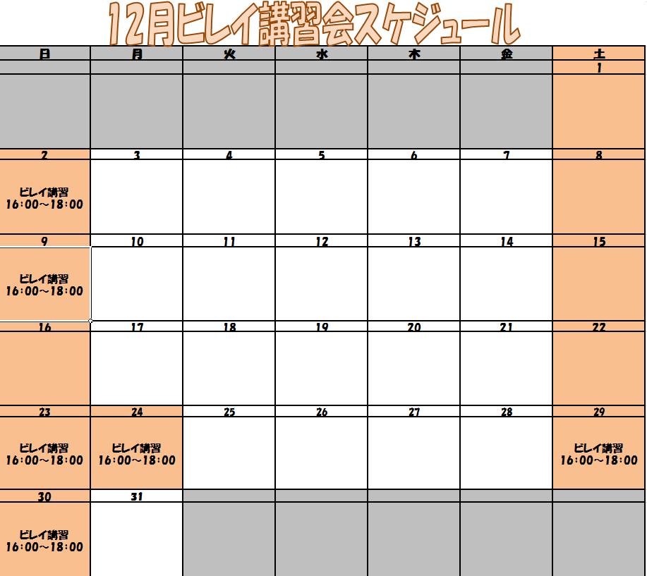 f:id:MiniLop:20181201140106p:plain