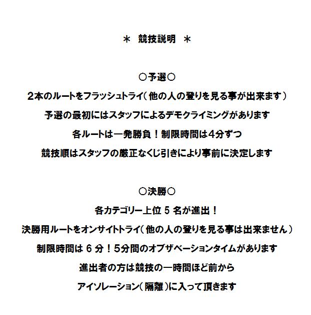 f:id:MiniLop:20190109155254p:plain