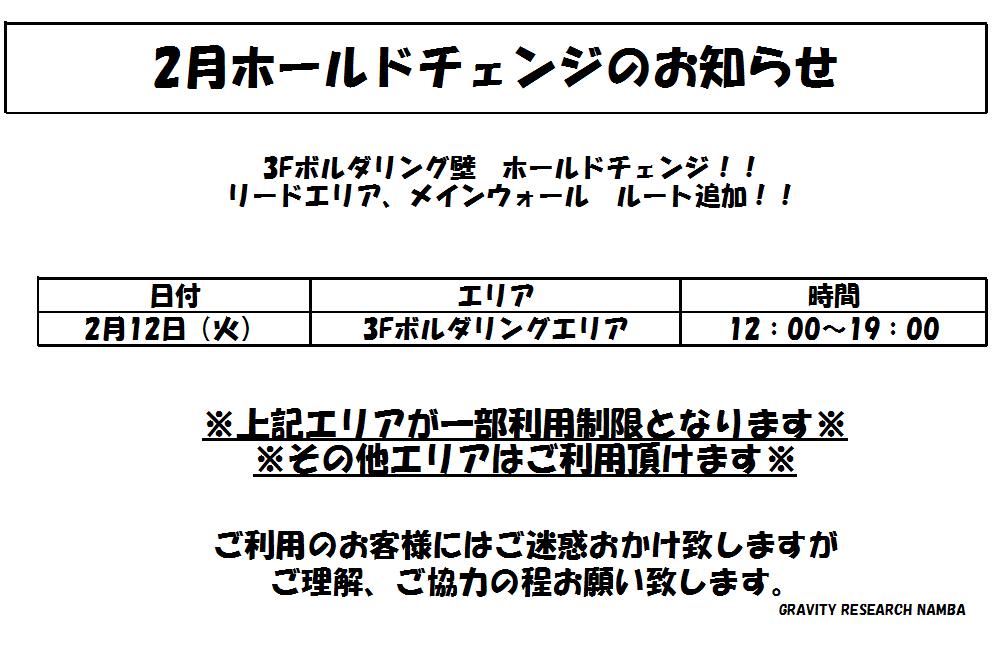 f:id:MiniLop:20190131154935p:plain