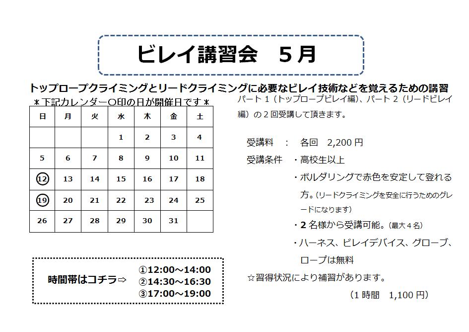 f:id:MiniLop:20190427183827p:plain