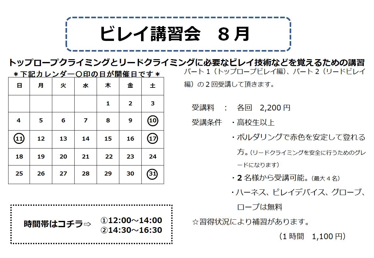 f:id:MiniLop:20190801131431p:plain