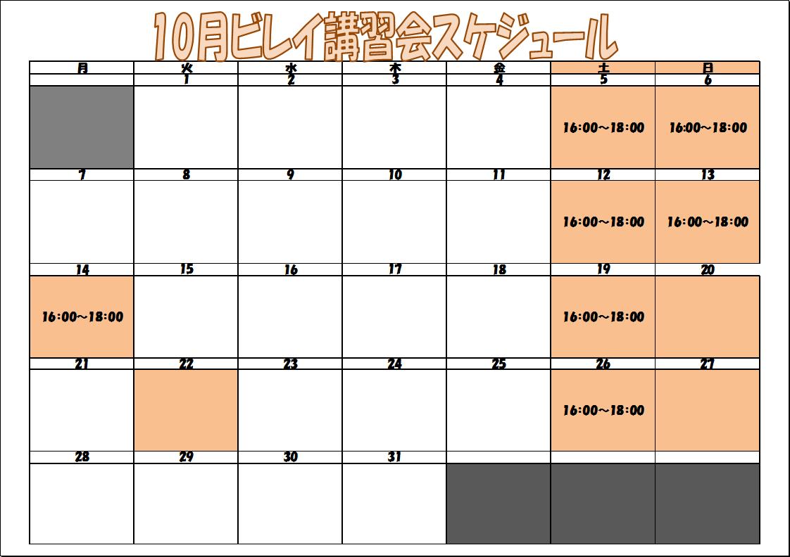 f:id:MiniLop:20190926214358p:plain
