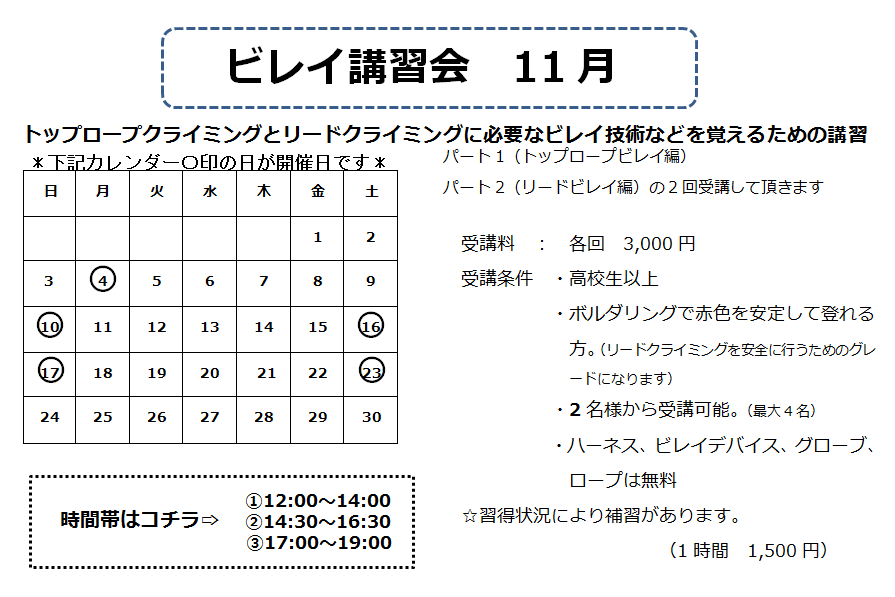 f:id:MiniLop:20191028184216p:plain