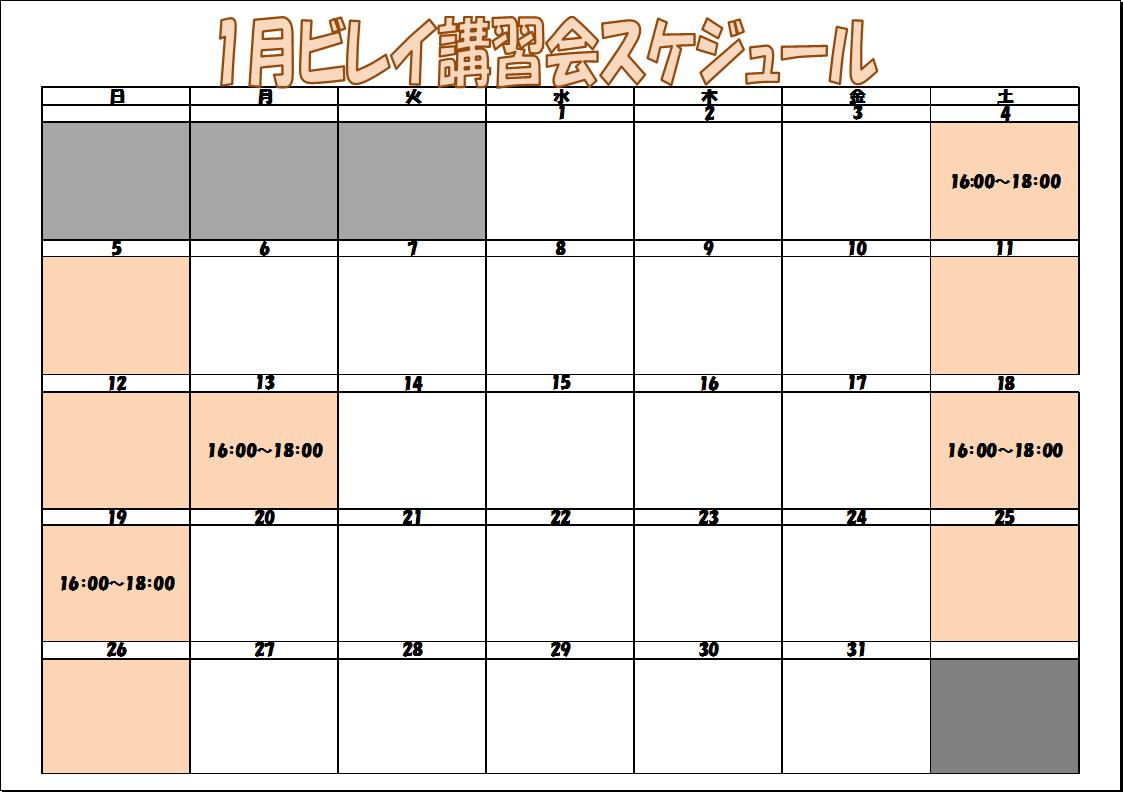 f:id:MiniLop:20200105130045p:plain