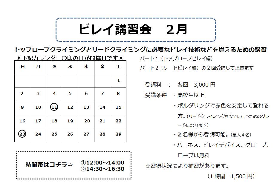 f:id:MiniLop:20200131175838p:plain