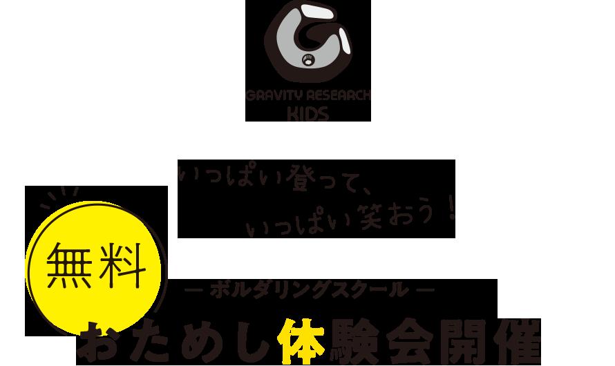 f:id:MiniLop:20200219203352p:plain
