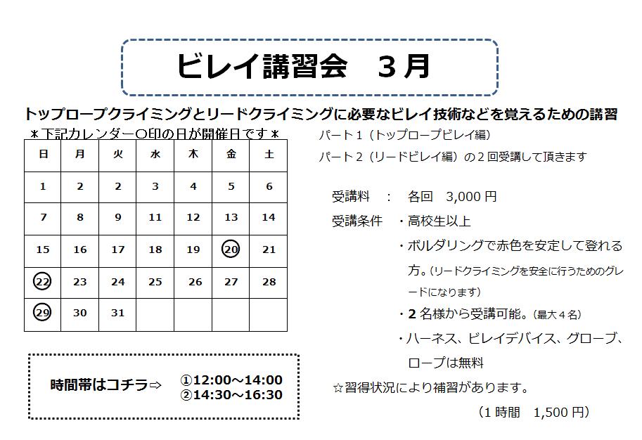 f:id:MiniLop:20200228230611p:plain