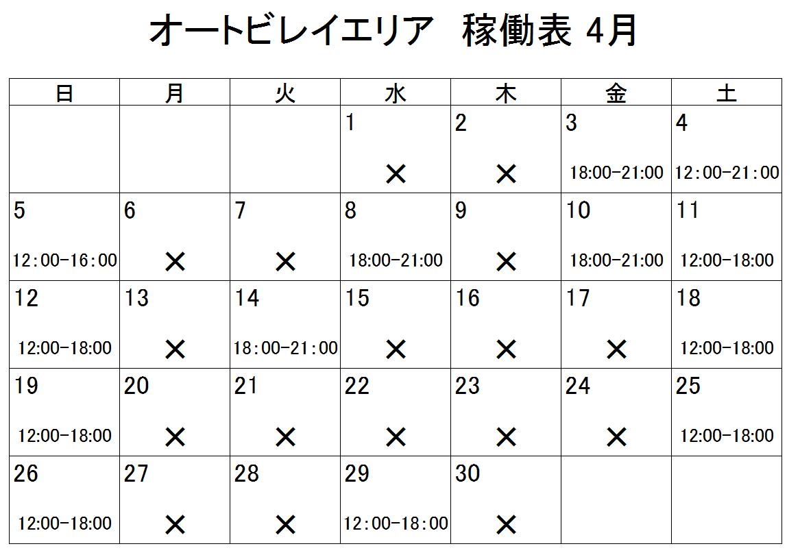 f:id:MiniLop:20200331161637p:plain