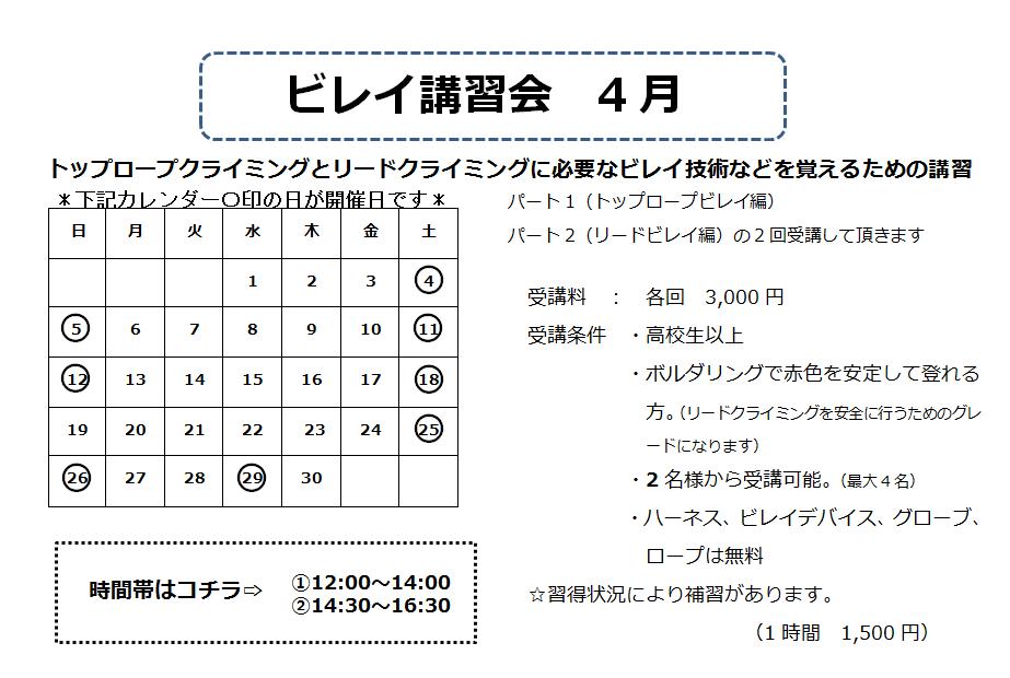 f:id:MiniLop:20200331161650p:plain
