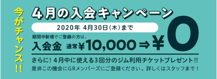 f:id:MiniLop:20200401200214p:plain