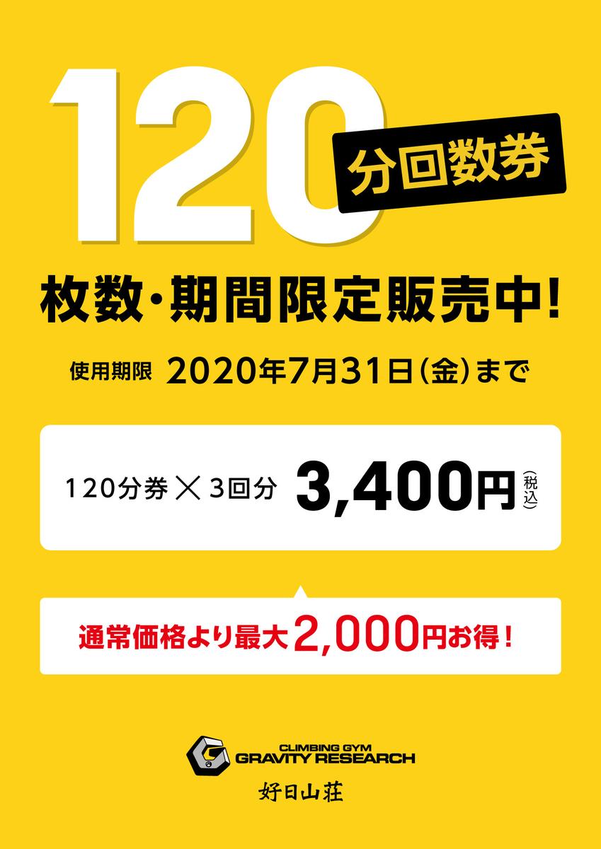 f:id:MiniLop:20200630143633j:plain