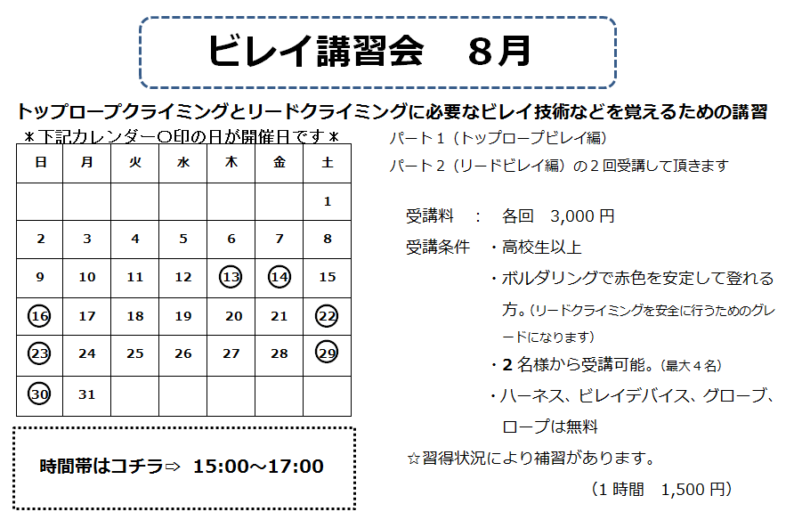 f:id:MiniLop:20200812212310p:plain