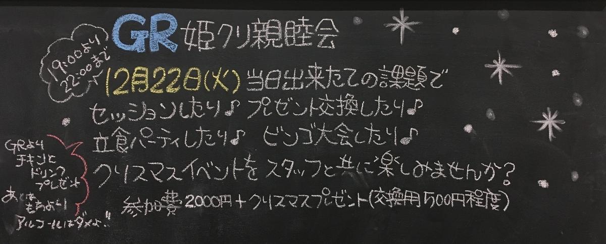 f:id:MiniLop:20201128113535j:plain