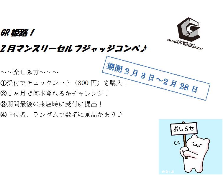 f:id:MiniLop:20210205140444p:plain