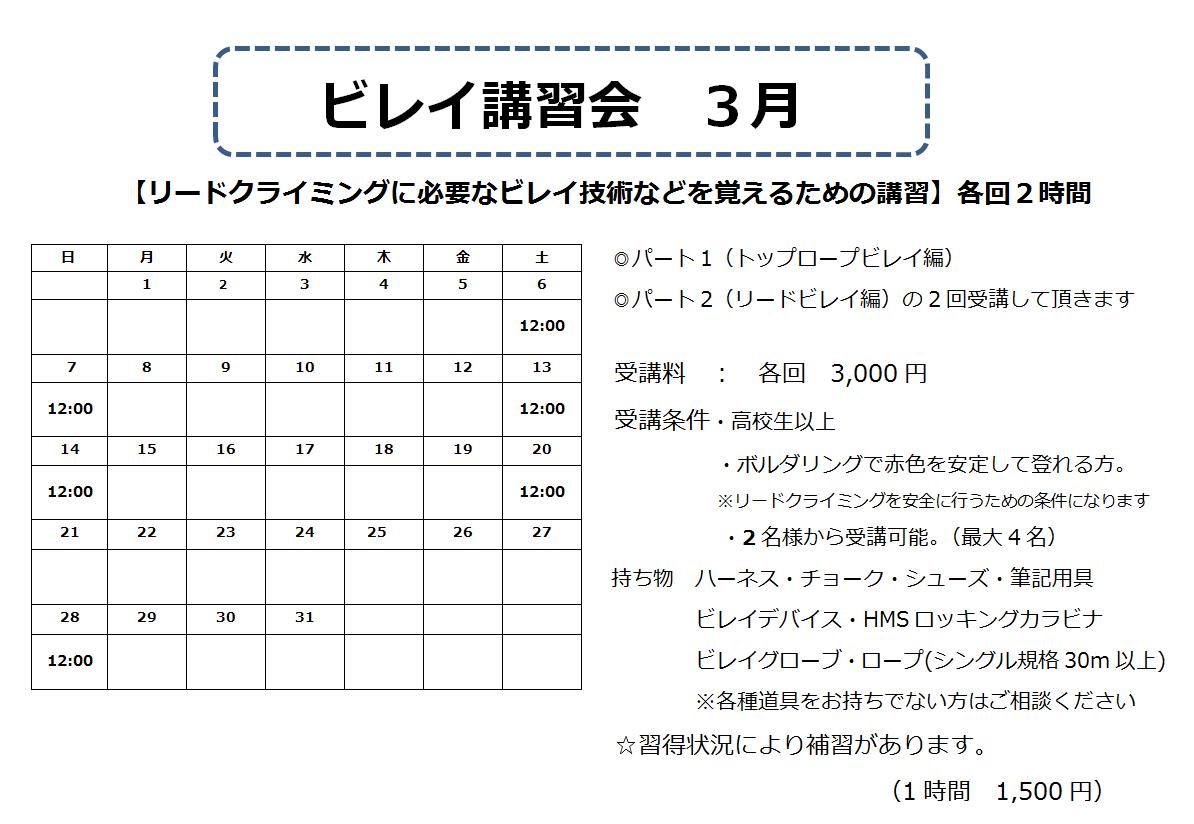 f:id:MiniLop:20210221175917p:plain