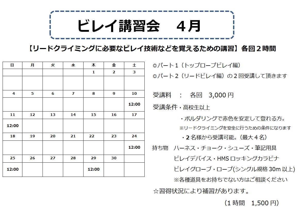 f:id:MiniLop:20210330201558p:plain