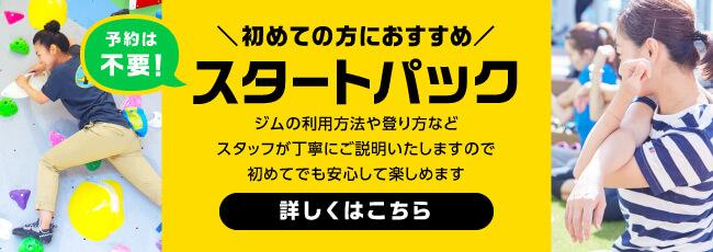 f:id:MiniLop:20210626183736p:plain