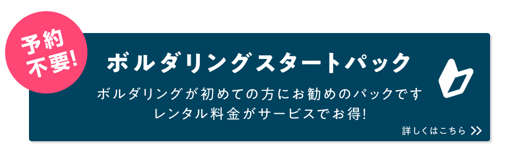 f:id:MiniLop:20210808115309p:plain