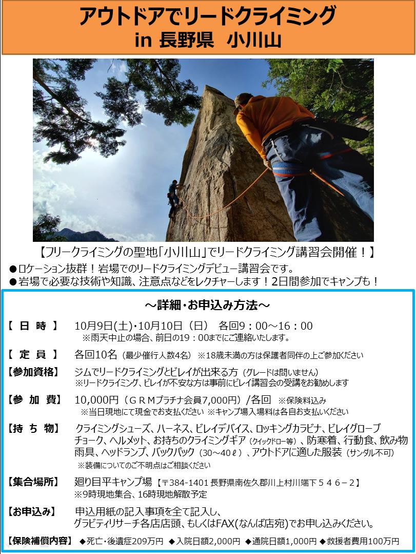 f:id:MiniLop:20210824144023p:plain