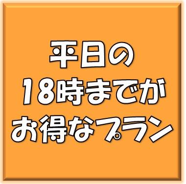 f:id:MiniLop:20210909154112j:plain