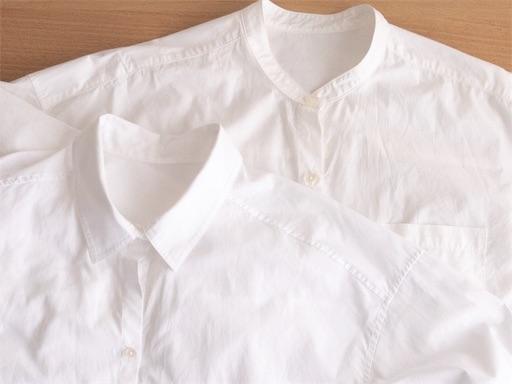 お気に入りの白いシャツ
