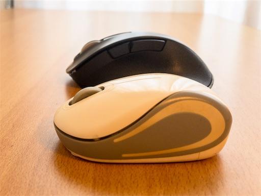 携帯式の以前のマウスと比べてみた