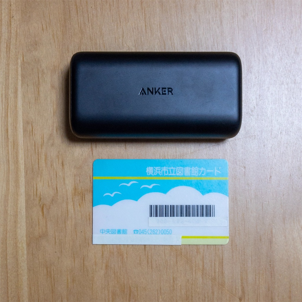 モバイルバッテリーとカードの大きさの比較