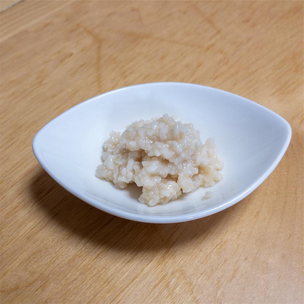 手作りの塩麹