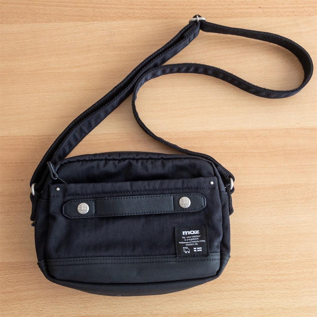 黒のミニショルダーバッグ