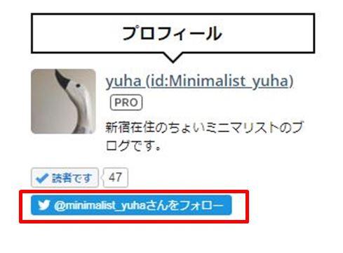 f:id:Minimalist_yuha:20190727203312j:plain