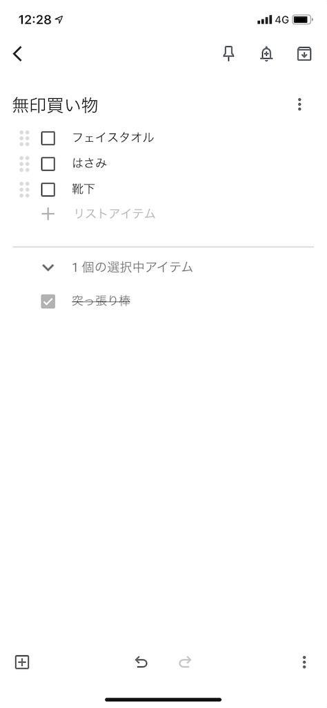 f:id:Minimalist_yuha:20191003122852p:image