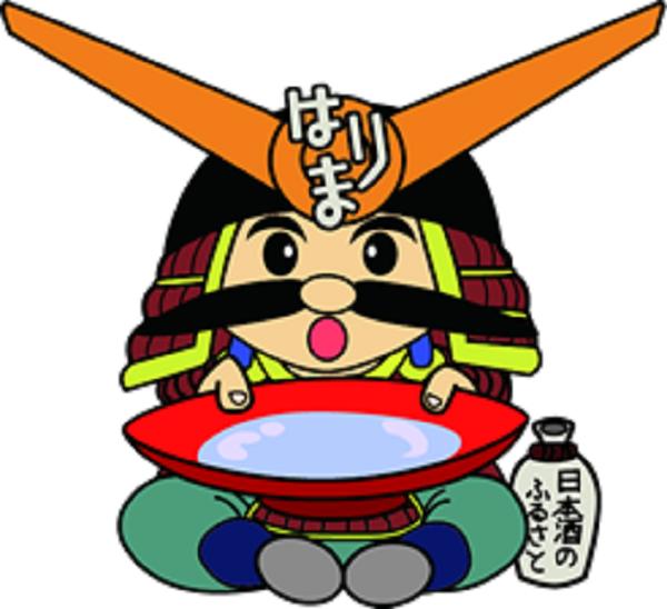 f:id:MinzokukabudanHanakoma:20161123021135p:plain
