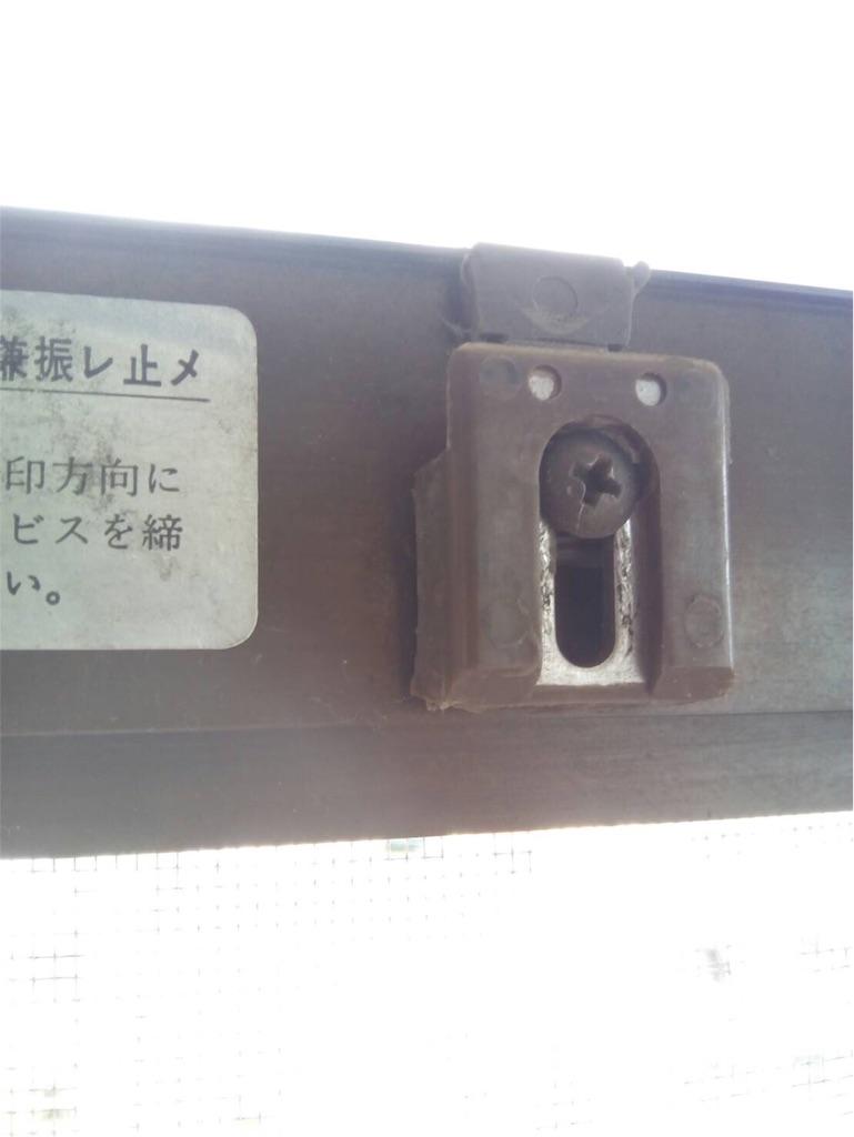 f:id:MisaTamaki:20180730074144j:image