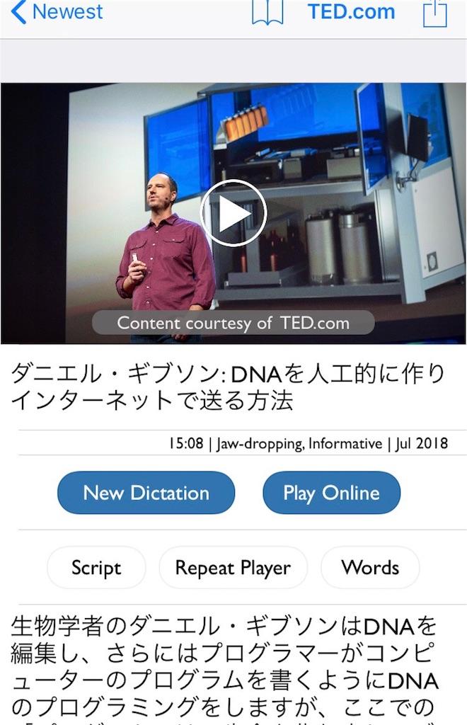 f:id:MisaTamaki:20180908094808j:image:w300