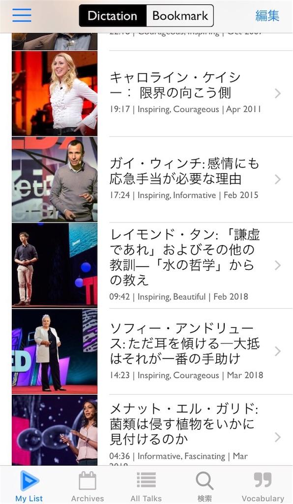 f:id:MisaTamaki:20180908094842j:image:w300