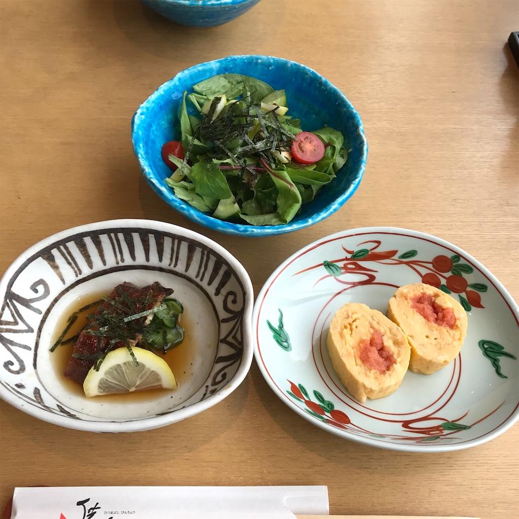 f:id:MisaTamaki:20181017130903j:image