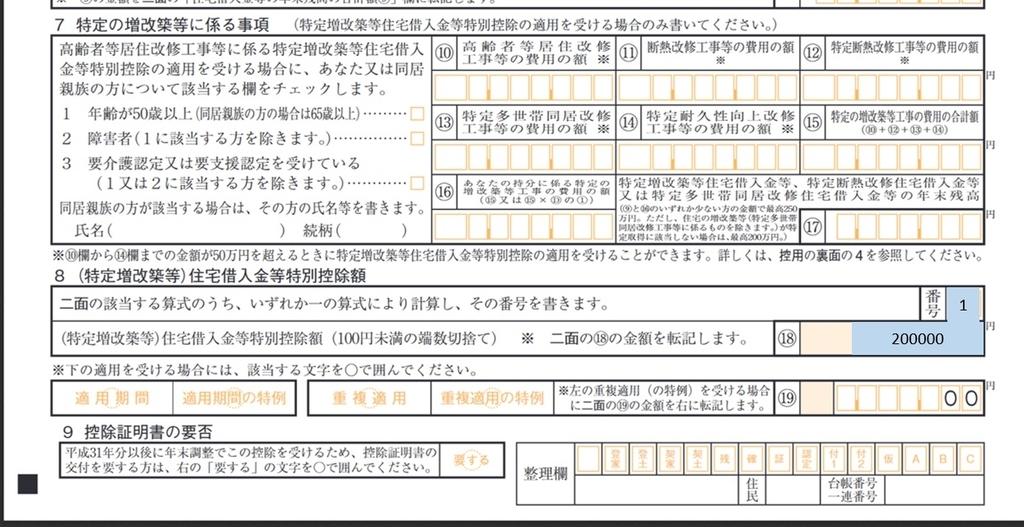 f:id:MisaTamaki:20190105205426j:plain